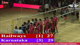 33rd FEDERATIONS CUP VOLLEYBALL CHAMPIONSHIP, CHITTORGARH, RAJSTHAN 2020