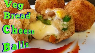Cheese Balls | Veg Cheese balls | Bread Cheese Balls | Engineer