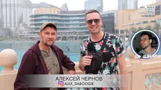 "😂 [SNAILKICK] Смотрит ""ПОЯСНИ ЗА ШМОТ/часть 1"""