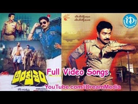 Ankusham telugu movie songs