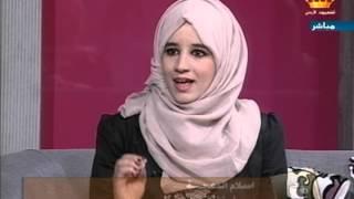 Repeat youtube video يوم جديد - لقاء مبادرة تفاحة مع سمر غرايبة