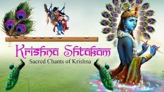 krishnashtakam by Jahnavi (కృష్ణాష్టకం - జాహ్నవి)