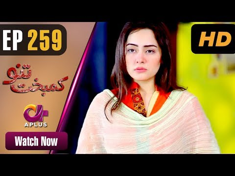 Kambakht Tanno - Episode 259 - Aplus ᴴᴰ Dramas