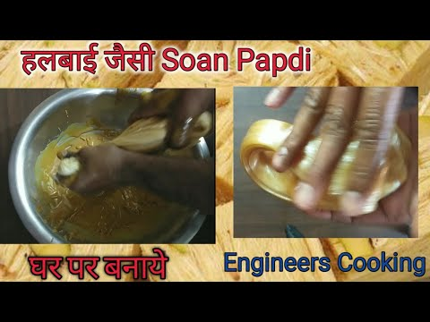 patisa recipe in hindi - Engineer's Cooking