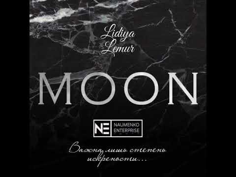 Lidiya Lemur - MOON V2 (Naumenko Enterprise)