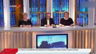 Владикавказский школьник стал победителем шоу «Умницы и Умники»