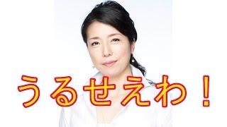 女優・高橋ひとみ(55)が25日放送の日本テレビ系「メレンゲの気持...