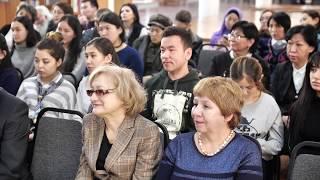 Книги в дар Национальной библиотеке Алматы.