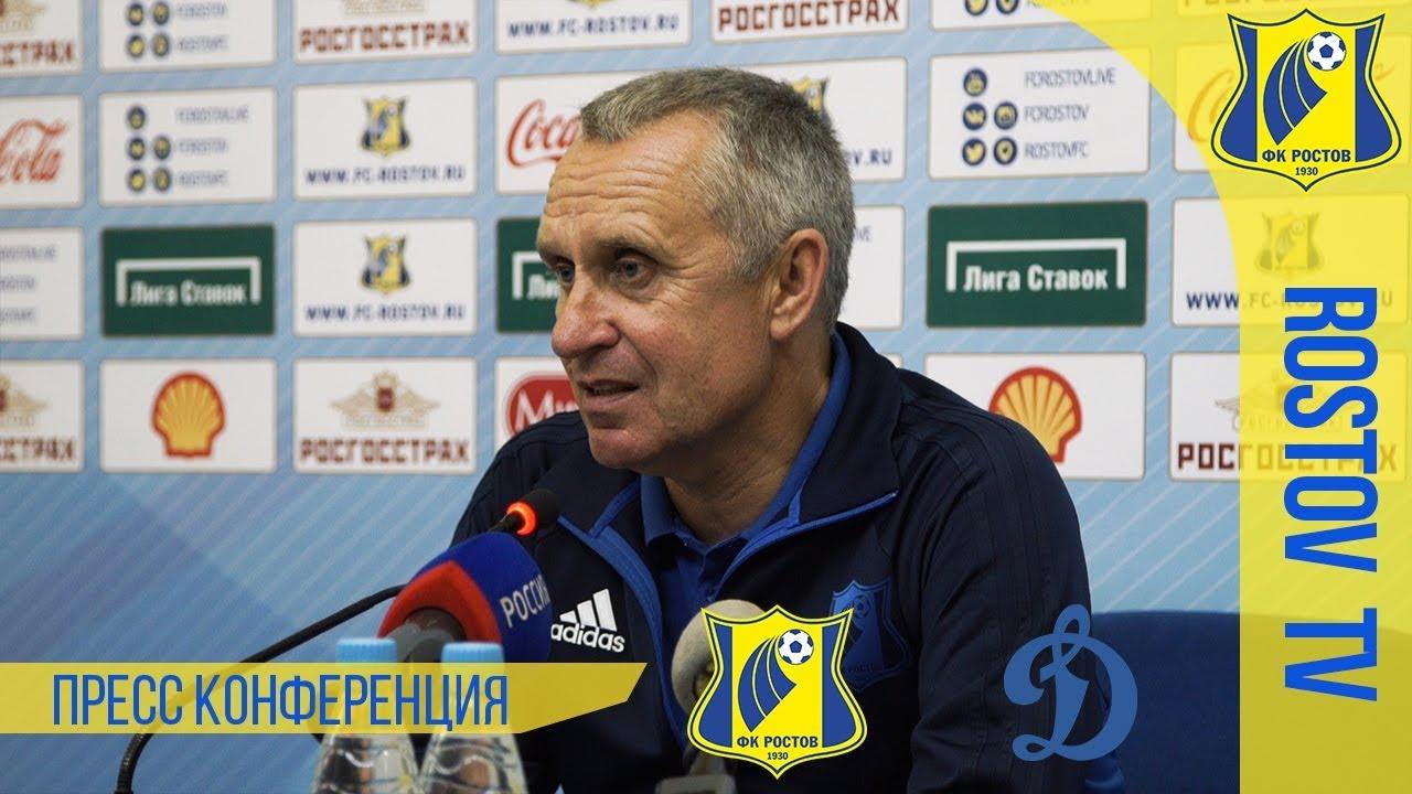 Ростов - Динамо 1:0 видео