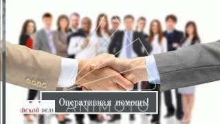 Трудовое право http://www.yurist-konsultant-5.ru/