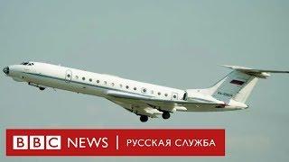 Последний рейс Ту-134: почему он был надежным самолетом