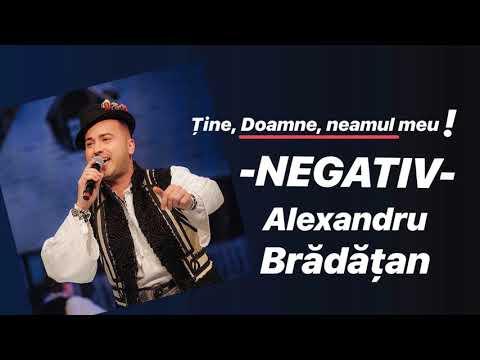 Alexandru Bradatan - TINE, DOAMNE, NEAMUL MEU! (negativ)