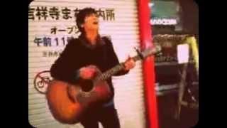 2012年11月20日吉祥寺サンロード入り口付近にて。 MeguMildボーカルギタ...