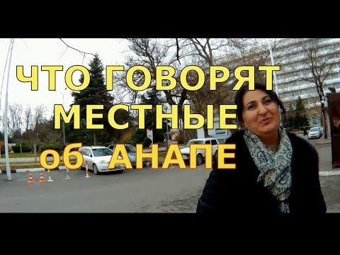 Крым год спустя мнение народа видео