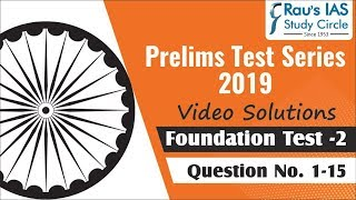 Foundation Test (NCERT, Polity)-2; Question-1-15 (Part-1)