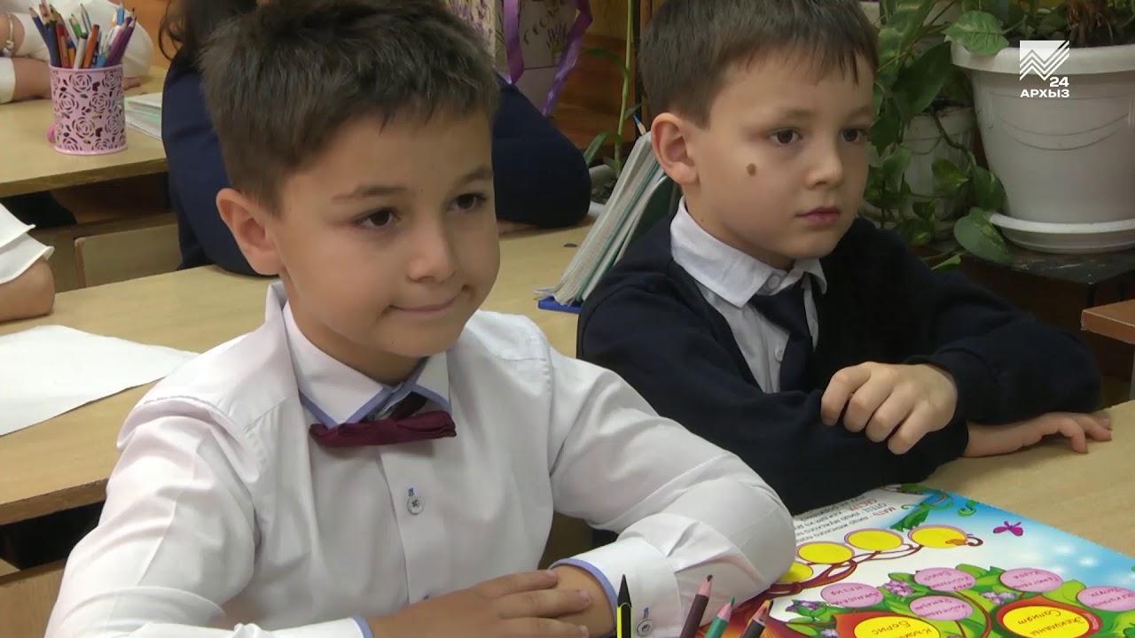Гимназия из Черкесска вошла в ТОП-100 лучших образовательных учреждений России