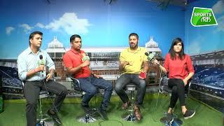 🔴LIVE: Aaj ka Agenda: क्या Virat सेना को रोक पाएगी West Indies Team?