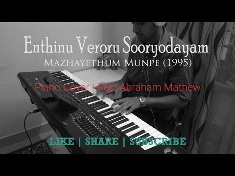 Enthinu Veroru Sooryodayam - Mazhayethum Munpe (1995) | Piano Cover by Rejo Abraham Mathew