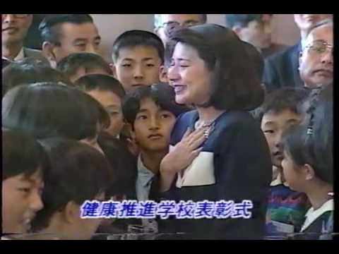 雅子さま-外務省時代と1993年(音声なし)