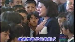 雅子さま-外務省時代と1993年(音声なし) thumbnail