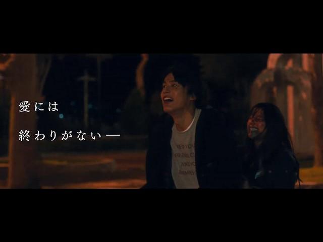 中川大志×石井杏奈『砕け散るところを見せてあげる』予告編(60秒)