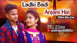 Ladki Badi Anjani Hai Believe Your Love Cover By Piyush Kuch Kuch Hota Hai Latest Song 2019.mp3