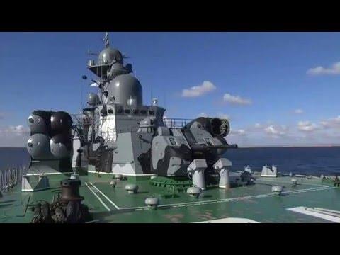 Учения ВМФ РФ