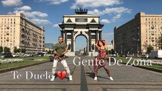 Gente De Zona - Te Duele | Zumba Dance Choreography
