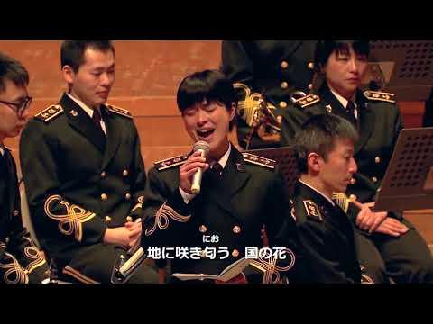 三宅由佳莉さんが歌う「愛国の花」