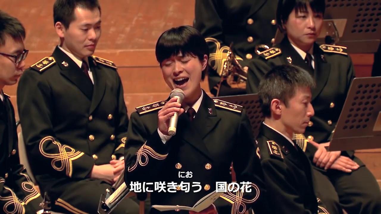三宅由佳莉さんが歌う「愛國の花」 - YouTube