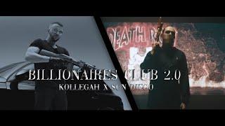KOLLEGAH feat. SUN DIEGO - BILLIONAIRES CLUB 2.0 (prod. by Exetra Beatz) (Remake Video by B.C.P)