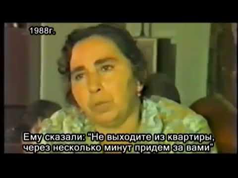 Обыкновенный ГЕНОЦИД   Сумгаит 1988, Баку 1990, Марага 1992