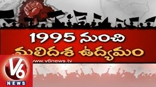 60 Years Revolution Come True : History of Telangana State