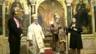 القداس الذي أقامه المطران عطالله حنا في بلغاريا من أجل سورية