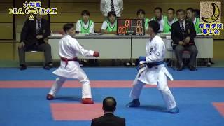 空手道 Karate 2018 第56回西日本学生 男子組手 児見山廉(関西学院大学)...