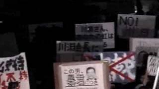 川淵会長にレッドカードを!ヽ(`Д´)ノ