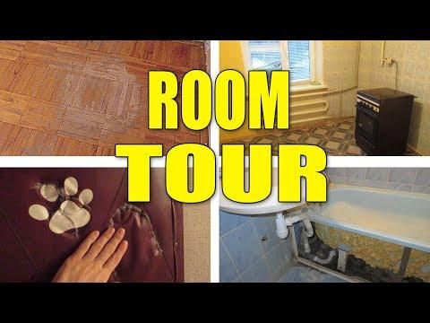 РЕАЛЬНАЯ ЖИЗНЬ - Room tour. Квартира за 3 000 000 рублей. Рум тур по нашей квартира.