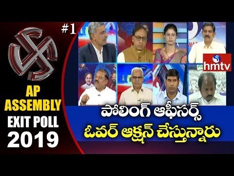 Debate on Exit Poll Results 2019 India #1   hmtv