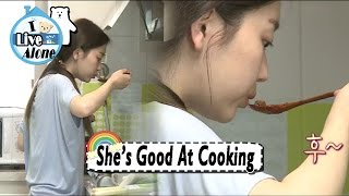 [I Live Alone] Kim Seulgi - She's Good At Cooking 20170512