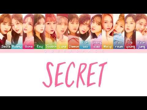 [Han/Rom/Vietsub] Secret -  Cosmic Girls/WJSN (Color Coded Lyrics)
