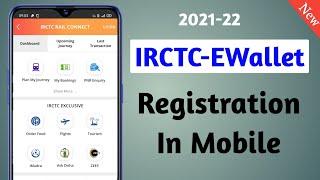 IRCTC-EWallet Kaise Activate Karen 2021    How To Eneble IRCTC EWallet 2021   