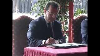الملك محمد السادس يترأس حفل التوقيع على عشر اتفاقيات تتعلق بتنمية ،الأحياء البحرية