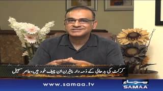 Pakistan Ki Shikast - Awaz, 02 March 2016