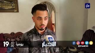 استشهاد فتى فلسطيني في الخليل بنيران الاحتلال - (7-2-2018)