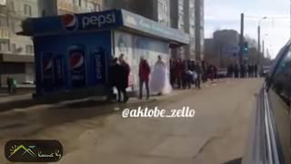 Невесты сбегает со свадьбы. Жомарт и Фатима. Социальный эксперимент во всех городах Казахстана.