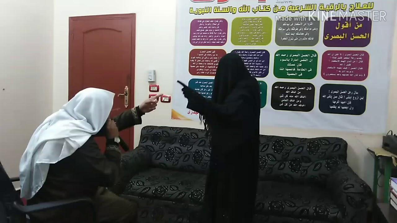 تعزيب وحرق خادم سحر متمرد بعد رفضه للخروج والتهديد