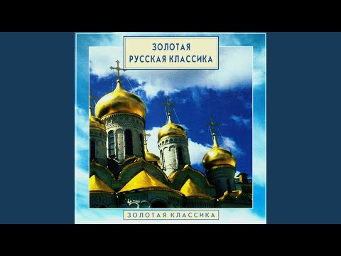 Ruslan and Lyudmila, Op.5: Overture
