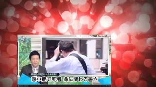 NEWS23 星浩 雨宮塔子 - 17.07.11.
