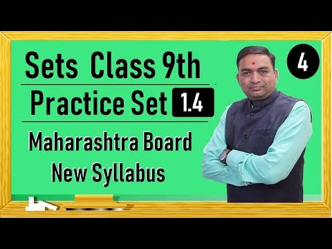 Sets Practice Set 1.4 Class 9th Maharashtra Board New Syllabus