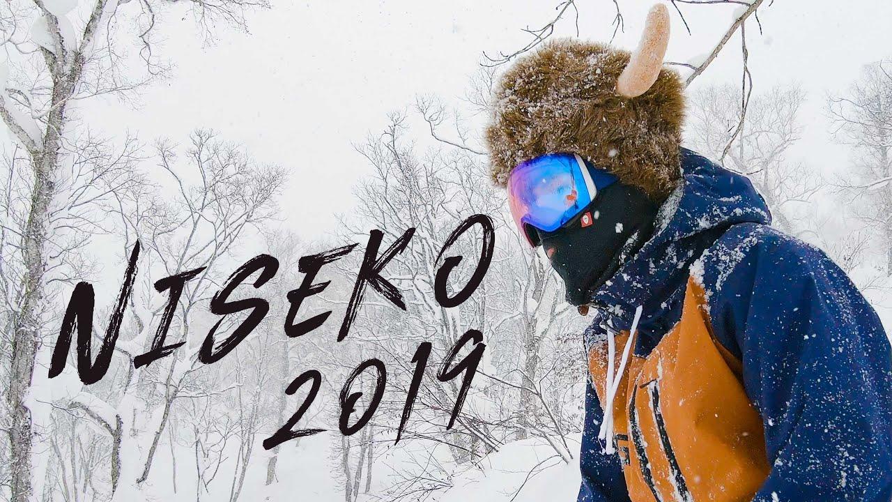 Niseko Japan Snowboarding | 日本二世谷滑雪 | Cinematic 2019